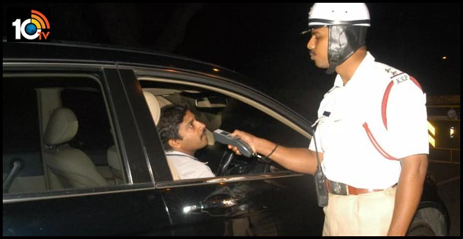 Bengaluru cops stops checking drunk and drive cases