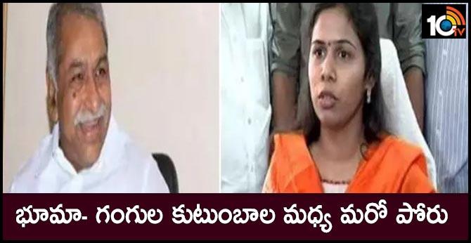 Bhuma Akhila Priya, Gangula Family Political War in Nandyala