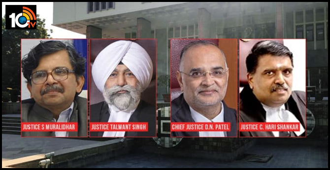 CAA Riots Hearing : Things Changed in a day with change of bench
