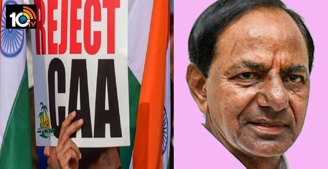 CM KCR Speech About CAA In Telangana Assembly