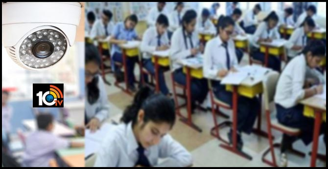 against installation of CCTV cameras in classrooms of government schools in Delhi