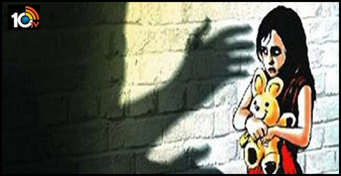 CHILD GIRL RAPED BY A MAN IN HYDERABAD