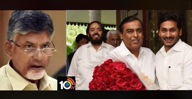 CM Jagan Counter To TDP Over Ambani Meeting