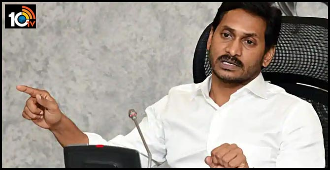 CM jagan review on irrigation projects