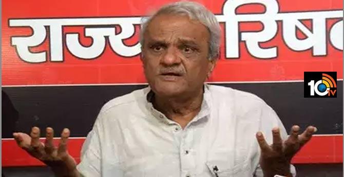 CPI Narayana Comments On GVL