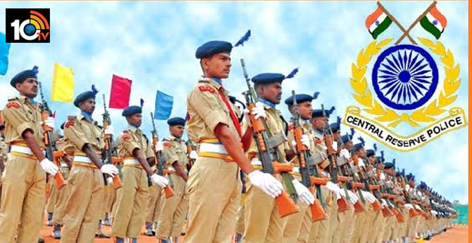 CRPF Head Constable Recruitment.. Apply Online For 1412 Posts