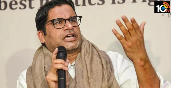 Case of cheating lodged against Prashant Kishor over content of Baat Bihar Ki campaign