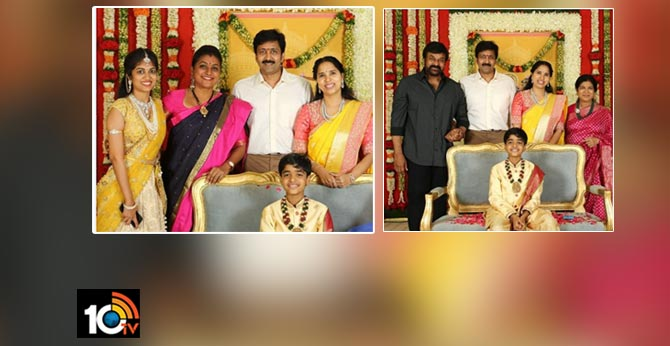 Celebrities At Vadde Naveen Son Dhoti Function