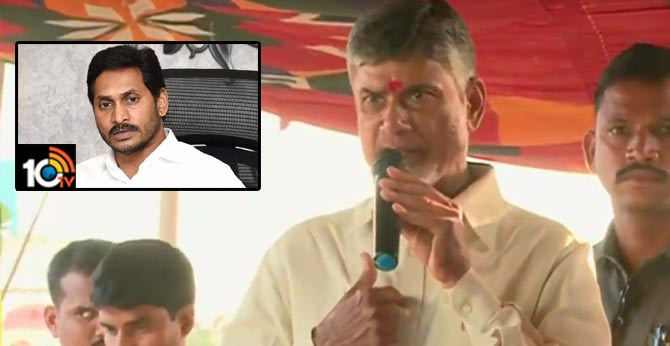 Chandrababu Advised To CM Jagan If you want to talk about the farmers go to Thullur