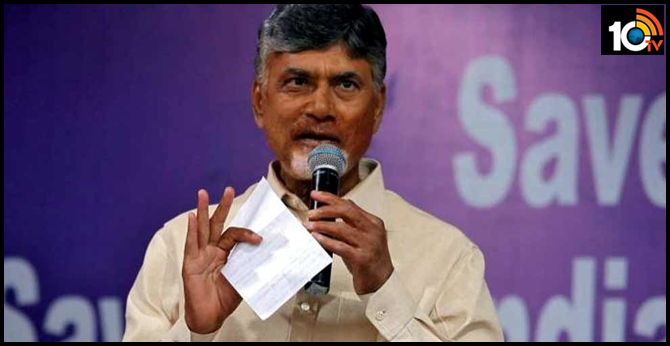 Cabinet Minister Letter to Chandrababu