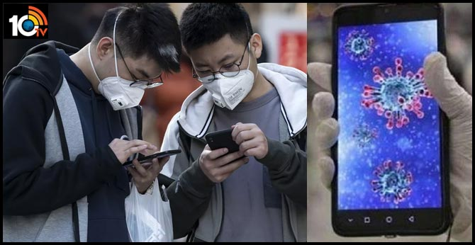 China launches app to identify 'close contact' with coronavirus