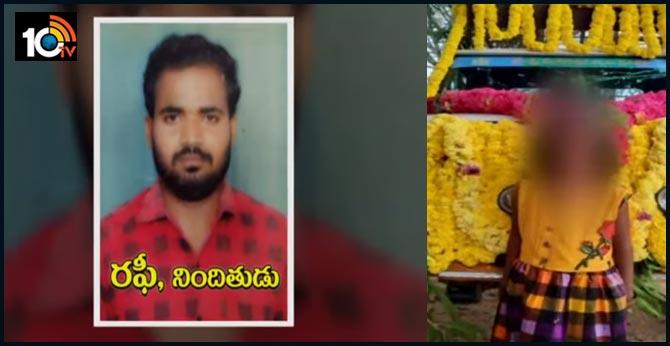 Sensational verdict in Varshitha's case: Chittoor court sentenced to death