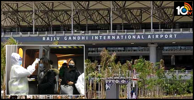 Corona Thermal Screening at Rajiv Gandhi International Airport in Hyderabad