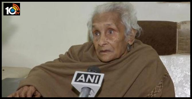 Delhi Assembly Elections 2020: 110-Year-Old Kalitara Mandal, Oldest Voter in the National Capital