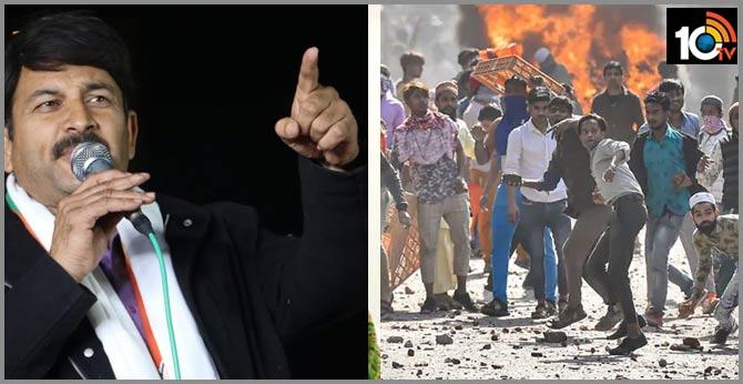"Refrain From ""Inflammatory Statements"": Delhi BJP's Manoj Tiwari To Party"