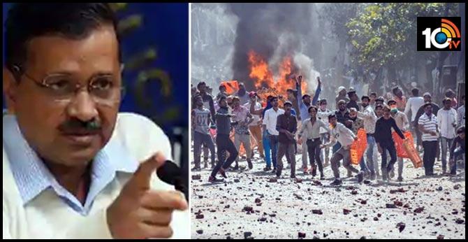 Delhi CM Arvind Kejriwal Response Over AAP Leaders Alleged Role In Delhi Violence