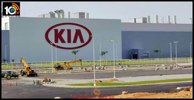 Denies report, Kia in talks with Tamil Nadu on possibly shifting $1.1-bn plant from Andhra: Report