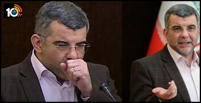 Deputy Health Minister of Iran Harirchi infected with Coronavirus