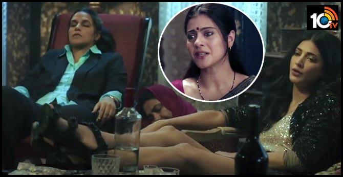 Devi Short Film - Trailer