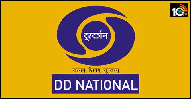 Doordarshan to fill vacancies for various posts at its Vijayawada