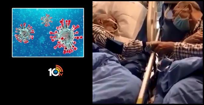 Elderly couple with coronavirus says goodbye at hospital, video will break your heart