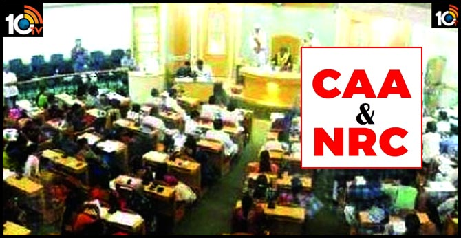 GHMC Council resolution against CAA, NRC and NPR