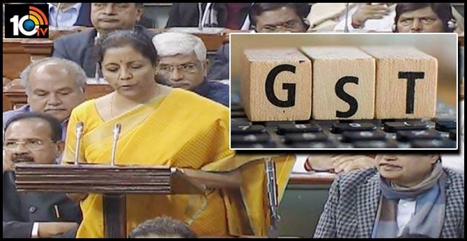 Central Budget 2020-21 : ఏప్రిల్ నుంచి GST కొత్త విధానం - నిర్మలా