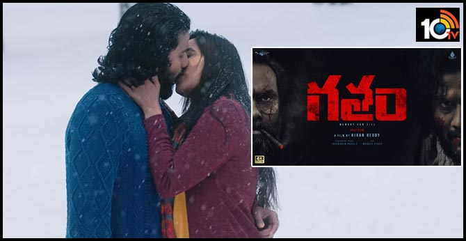 Gatham - Telugu Psychological Thriller Teaser