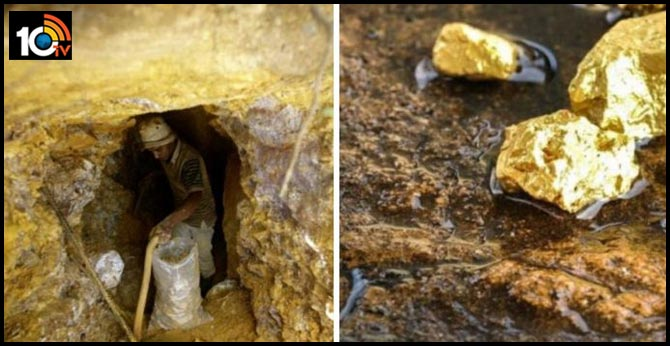 Gold mine found in UP's Sonbhadra district is 5 times that of India's reserves