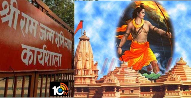 Govt donates Re 1 in cash to Ayodhya Trust to begin its work