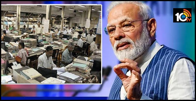 Govt employees ATTENTION! Modi cabinet makes BIG change in Pension Rules