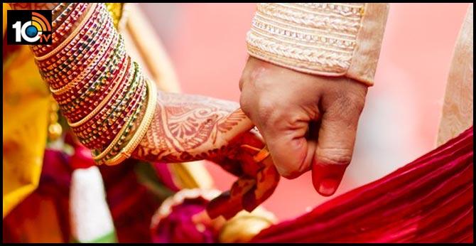 Growing Wedding Loans