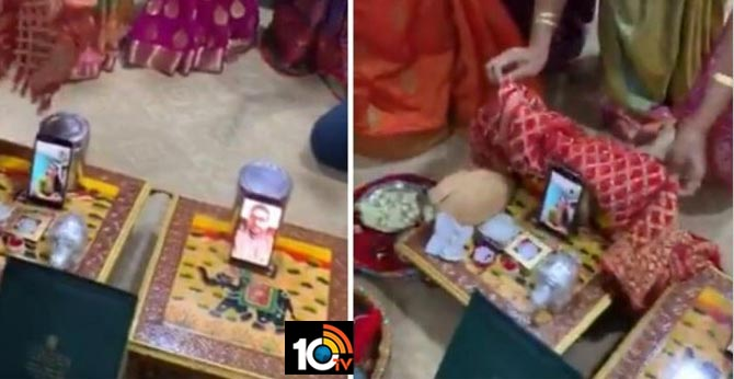 Gujarati family performs  couple gets engagement on video calling