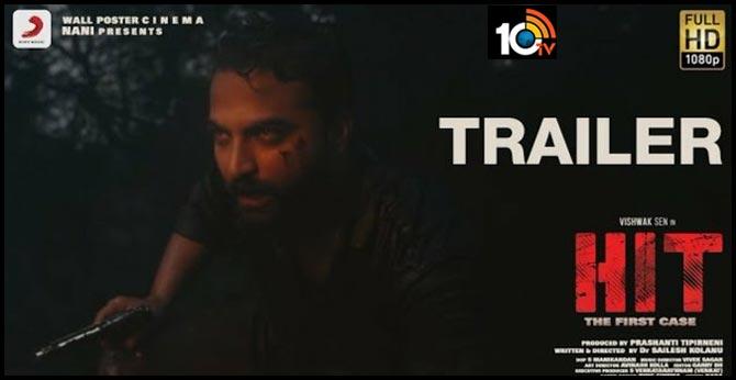 HIT Movie Trailer (Telugu)