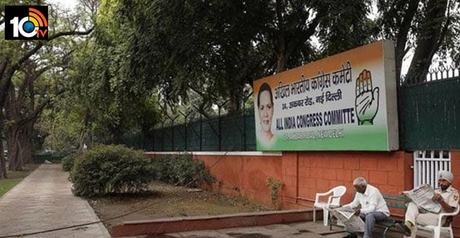 """Delhi Election Results 2020: """"Happy BJP Not Winning"""": Congress As Party Looks At Another Duck In Delhi"""