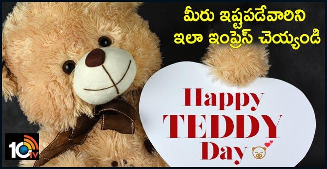 Happy Teddy Day 2020