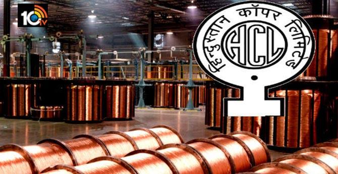 Hindustan Copper Ltd Recruitment 2020 – Apply Online for 161 Trade Apprentice Posts
