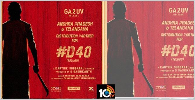 Hit Telugu Production Houses Releasing Dhanush 40 in AP & Telangana