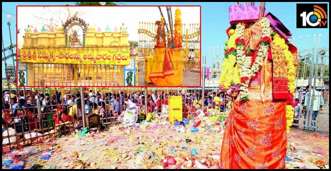 How Sammakka married Pagididdha Raju?