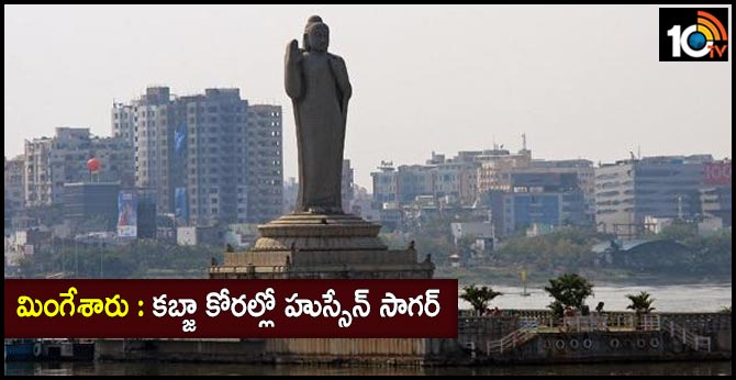 HC Asks Govt To File Counter On Hussain Sagar Lake Encroachment