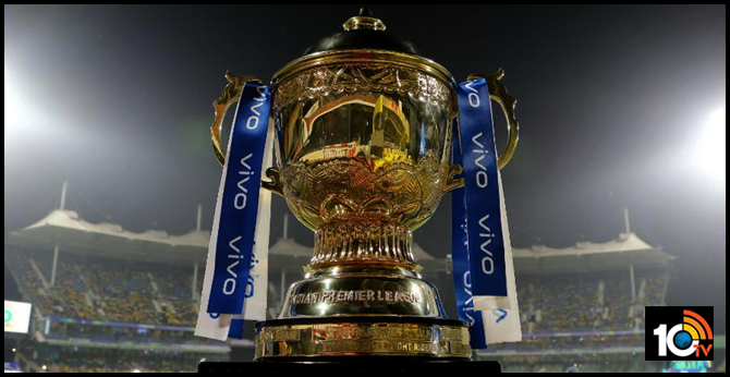 IPL 2020 fixtures: Full schedule, timings, venues