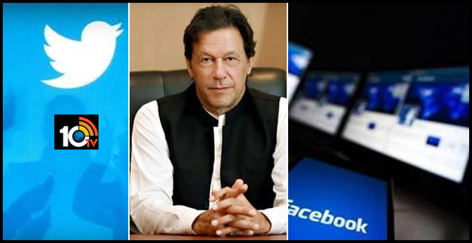 Imran Khan Makes it Mandatory for Facebook, Twitter & Others to Open Offices in Pakistan, Get Registered