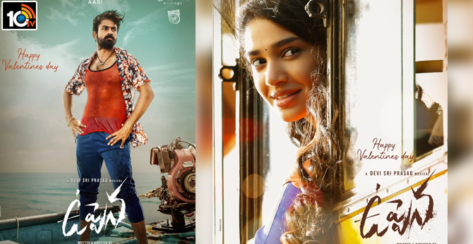 Introducing Panja Vaisshnav Tej as 'AASI' and Krithi Shetty as 'SANGEETA' from Uppena