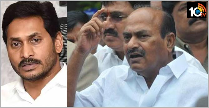 JC Diwakar reddy sensational comments over cm jagan and chandrababu