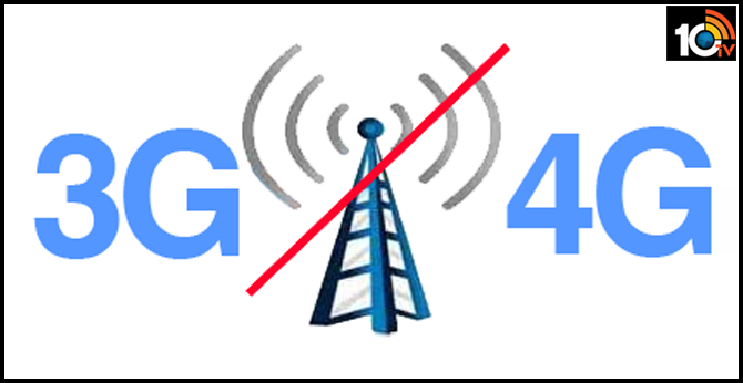 Ban on 3G, 4G Internet services in J&K extended till February 24