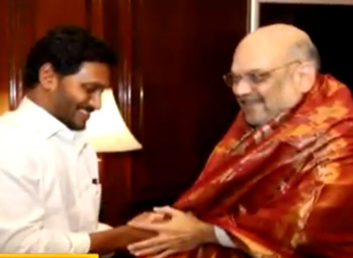 CM jagan in Delhi Meet with Central Home Minister Amit Shah on Thursday