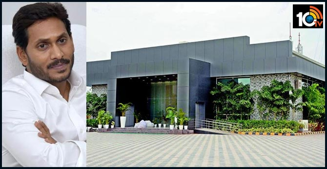 Jagan's Govt Key Decision on people stage