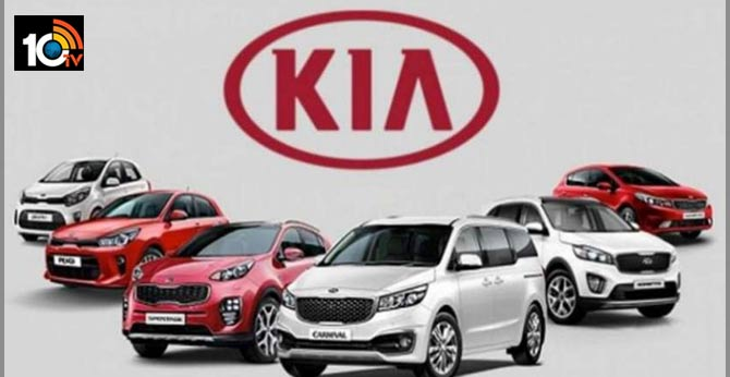 KIA Motors Gives Clarity Rumours on About Shifting
