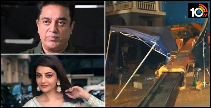 Indian 2 Accident - Kamal Haasan and Kajal Aggarwal Narrow Escape