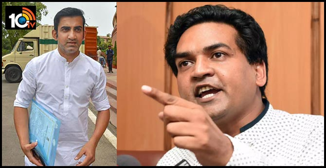 """Kapil Mishra's Speech Unacceptable"": BJP's Gautam Gambhir On Delhi Violence"